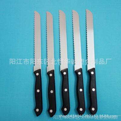 阳江厂家直销不锈钢面包刀 锯齿刀 蛋糕刀 切蛋糕不掉渣--小号