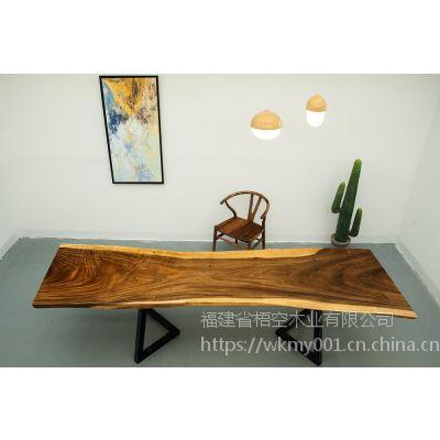 梧空木业南美胡桃木大板茶桌简约现代