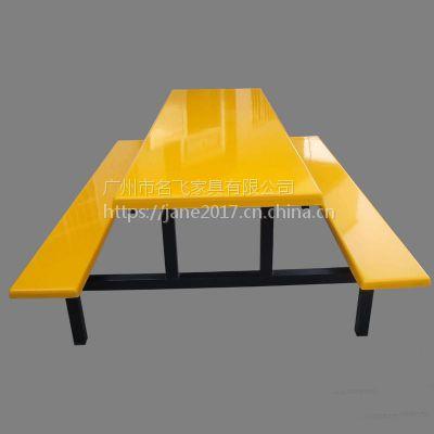 徐州食堂桌椅,六人位长条凳学校食堂餐厅饭店简约现代连体玻璃钢餐桌椅