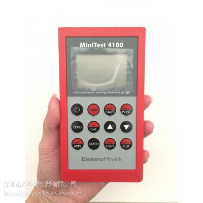 德国EPK MiniTest4100涂镀层测厚仪膜厚计厚度计