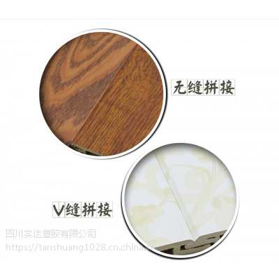 云南省西双版纳市竹木纤维集成墙面厂家直销无任何加盟费