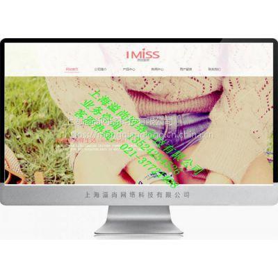 上海嘉定营销网站建设公司,嘉定营销网站建设流程,嘉定营销网站建设价格