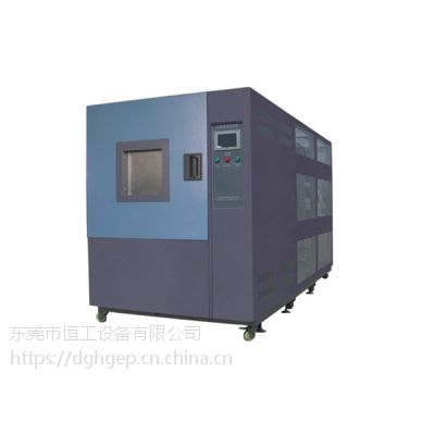 恒工牌平均速率控制快速温变试验箱,环境试验设备直接厂家