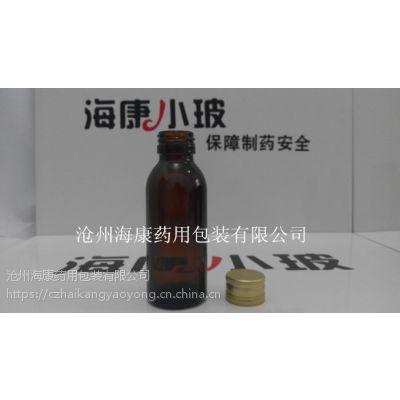 药用玻璃瓶 供应 规格沧州海康药用包装有限公司