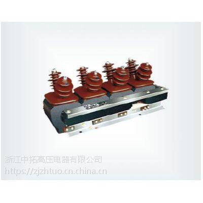 JSZJK户内三相电压互感器 抗谐振电压互感器