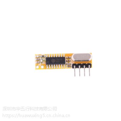低功耗5v超外差无线接收模块 高灵敏度 低电压小体积接收模块