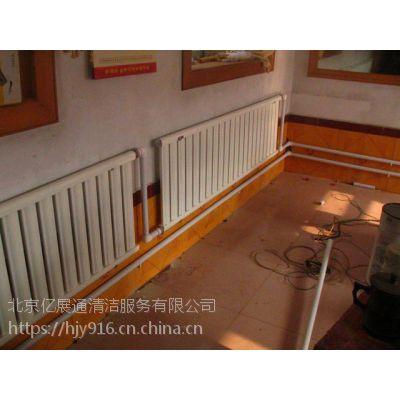 暖气安装,北京亿展通公司专业地暖清洗,暖气维修,暖气管道安装改造