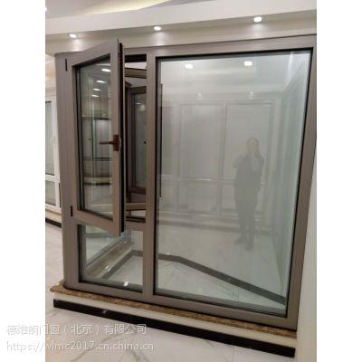 高档小区瓷泳窗专业供应-北京维朗高档小区瓷泳窗专业供应