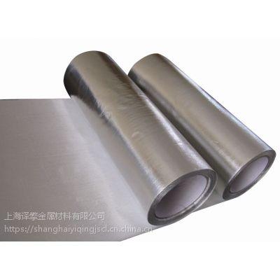0.02到0.2规格的铝箔价格是多少?