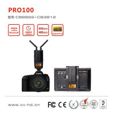 CVW幻影-100影视无线视频传输设备