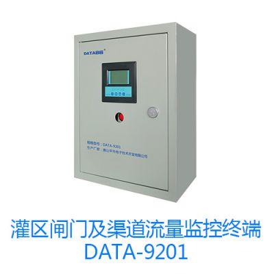 智慧水利:闸门控制单元、电动闸门量水监控设备
