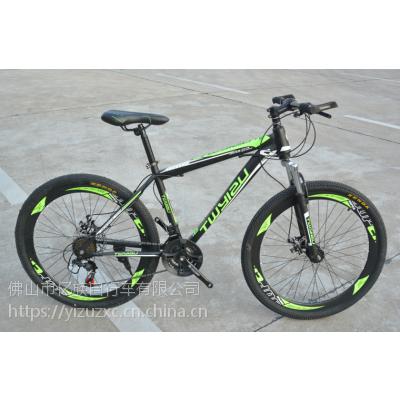 厂家直销山地自行车 26寸24速40刀 双碟刹山地车 特价