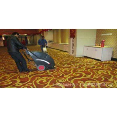 北京地毯清洁|地毯清洁哪家好