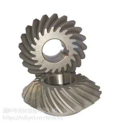 厂家直销T系列1:1减速机弧齿轮锥齿轮伞齿轮