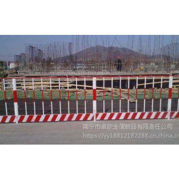 广西基坑防护栏 南宁基坑防护栏厂家批发