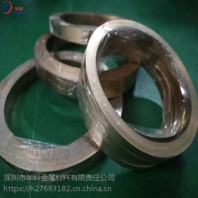 进口C17200铍铜带 0.12-3.0mm 高弹性