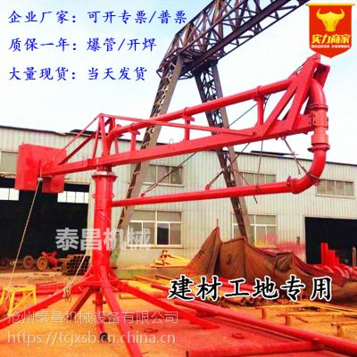 河南驻马店18米框架布料机/12米混凝土新式/布料杆
