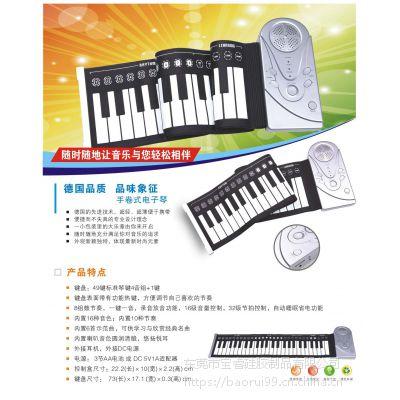 供应时尚简洁博锐智能49键电子琴