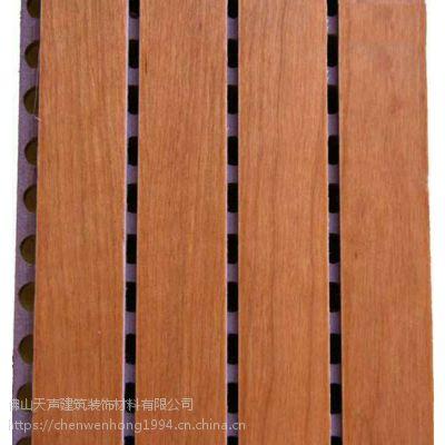 四川成都体育馆墙面木质吸音板 防火吸音板价格