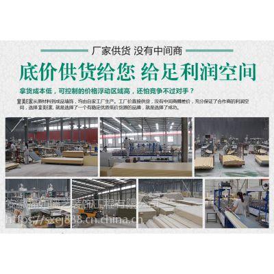 安徽福如墙艺装饰工程有限公司生态集成墙板适合几个人经营?