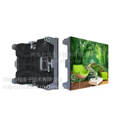 河南科视室内外P2.5全彩LED显示屏