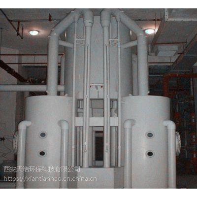 TH-YZ低成本循环水养殖水净化系统-水产养殖循环水净化系统