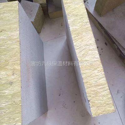 批发砂浆岩棉板 卓越建筑材料 九纵