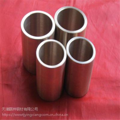 批发零售 厂家生产 9-4-4 H70 按图纸加工铜套