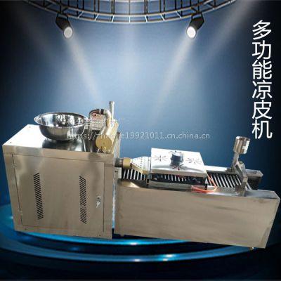 全自动蒸汽商用仿手工凉皮机 厂家支持定制多功能凉皮机