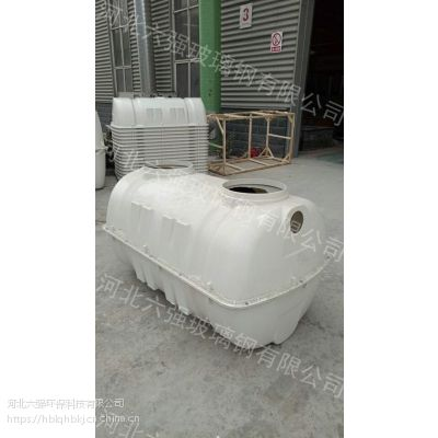 巴彦淖尔市2立方化粪池现货供应六强化粪池无渗漏直销