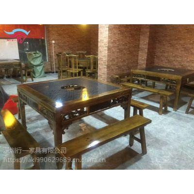 大理石重庆老火锅桌椅串串香铜火锅煤气灶电火锅桌厂家直销021