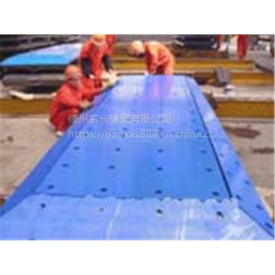 合肥供应 码头护弦板 防冲板 码头防撞板 超高分子量聚乙烯防撞板