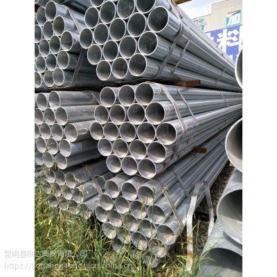 丽江镀锌管厂家销售河北天创材质3091规格DN25X2.75每支重量13.26公斤