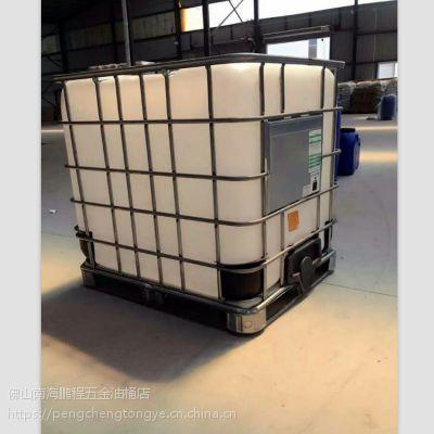 全新IBC集装桶 塑料吨桶 食品级HDPE 铁架水箱 广东可送货(佛山)