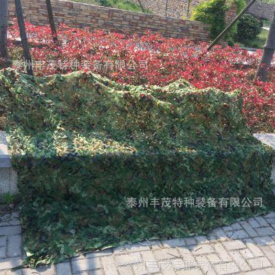 厂家直销防航拍伪装网 山体绿化装饰网 丛林迷彩网遮阳迷彩伪装网