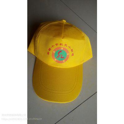 河南儿童广告帽定制棉质大檐圆顶鸭舌帽印logo字郑州简约斜纹帽印花帝修
