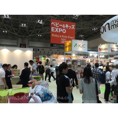 2019日本东京国际婴童用品及玩具展览会(6月)