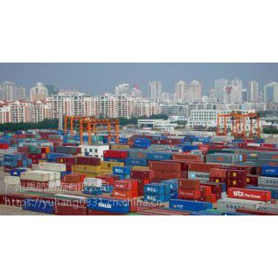 36小时宠物定位器惠州国内海运/惠州海运废旧集装箱销售公司精度ABS