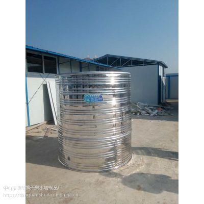 中山天泉水箱厂家直供不锈钢保温水箱,方形组合水箱,承压水箱,冷水塔配套太阳能空气能热泵机组热水工程使