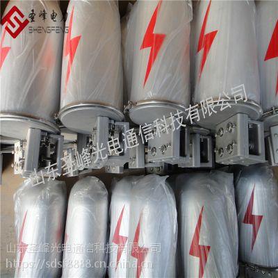 山东圣峰电力杆用塔用光缆接头盒厂家直销
