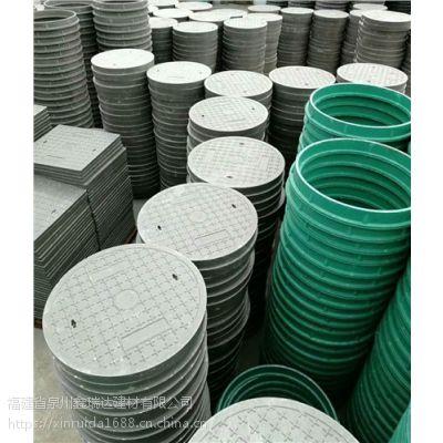 福建树脂复合井盖订购|福建树脂复合井盖厂家直销|鑫瑞达供
