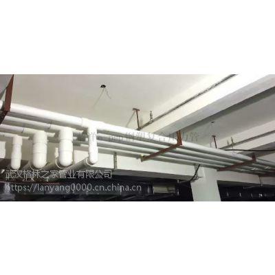 psp钢塑复合管价格-湖南湘潭厂家