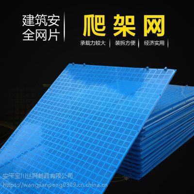 现货发售建筑锌钢围栏网 建筑施工爬架网