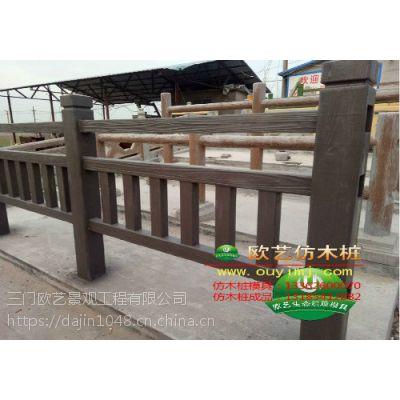 混凝土仿木栏杆做法