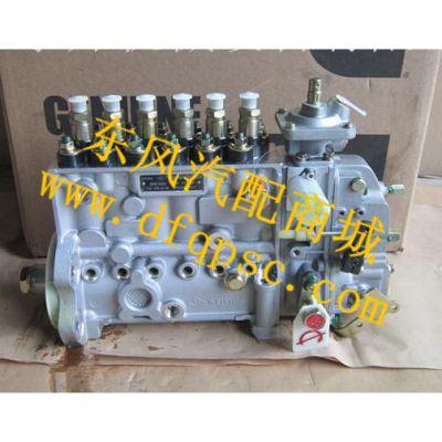 优势现货工程机械康明斯6CT燃油喷射泵_3973900