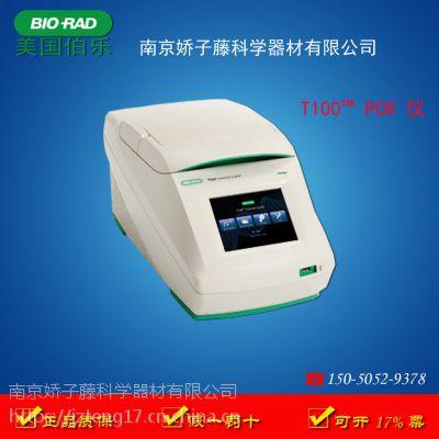 现货直发美国伯乐bio-rad T100 梯度PCR仪