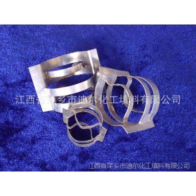 有现货 有库存共轭环填料 优质不锈钢共轭环 金属散堆填料