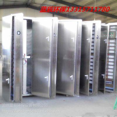 光氧催化废气净化器生产厂家选蓝辰