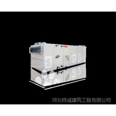 壳管式换热器清华同方