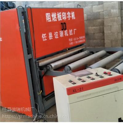 包装板包装箱木板印字设备胶印机滚印机河北谊瑞机械